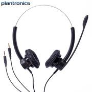 缤特力 SP12-PC 电脑耳麦  黑色 双耳,降噪
