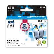 欣格 NP-R-1092SC 墨盒 11.4ml 藍色  (適用 EPSON  ME30/ME300/ME Office 70/360/ME Office600F(顔料))