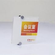 艾普  M6160 艾可 室内指示牌 210mm*148mm 透明色