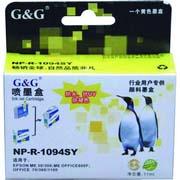 欣格 NP-R-1094SY 墨盒 11.4ml (适用 EPSON  ME30/ME300/ME Office 70/360/ME Office600F(顔料))