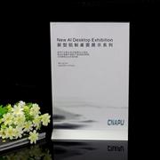 艾普 L6105 雅格  新型铝制桌面展示牌 210mm*297mm 透明色