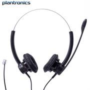 缤特力 SP12-AVAYA 电话耳麦    (双耳,无需配线单独使用,适用于部分亚美亚(AVAYA)电话机)