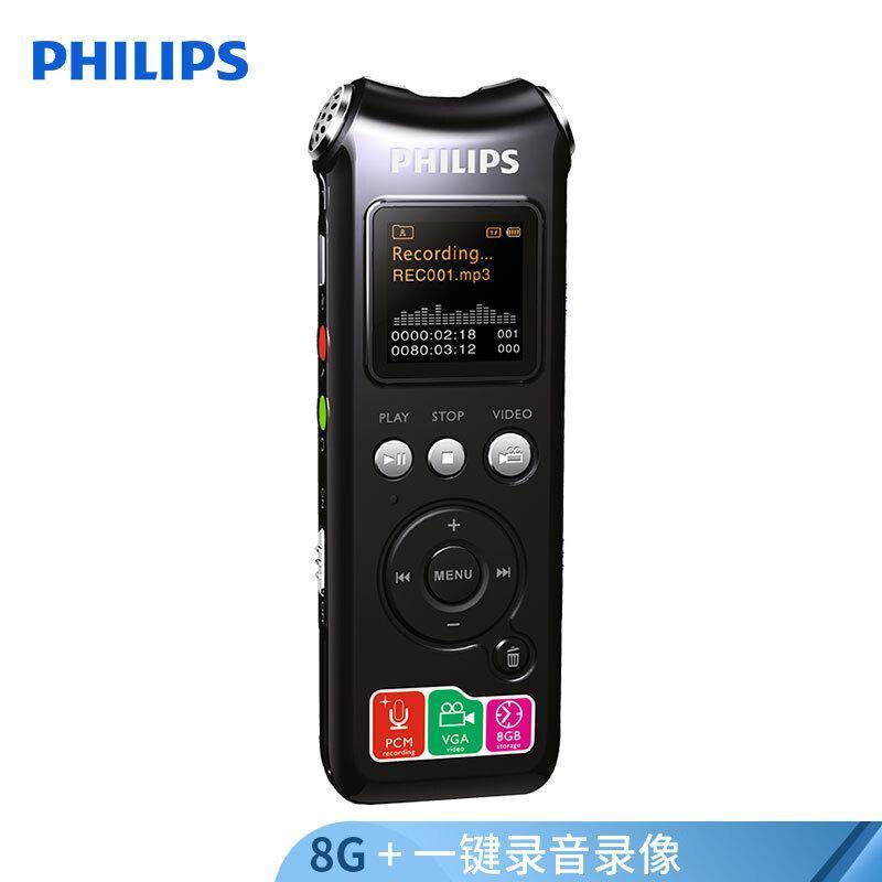 飞利浦 VTR8000 录音笔 8G