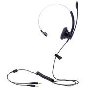 缤特力 SP11-PC 话务耳麦  黑色 单耳 降噪