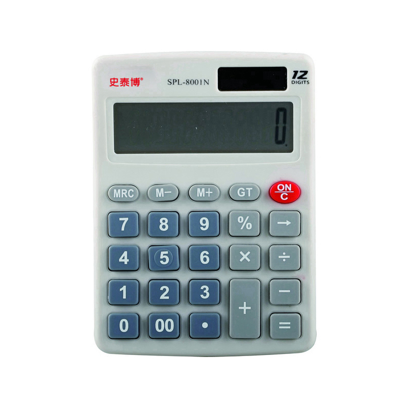 史泰博  SPL-8001N 12位双电源中小型计算器