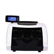 优玛仕 JBYD-U520 C类普通型点验钞机