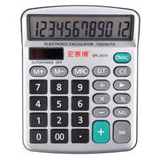 史泰博 SPL-837A 12位双电源升级版计算器