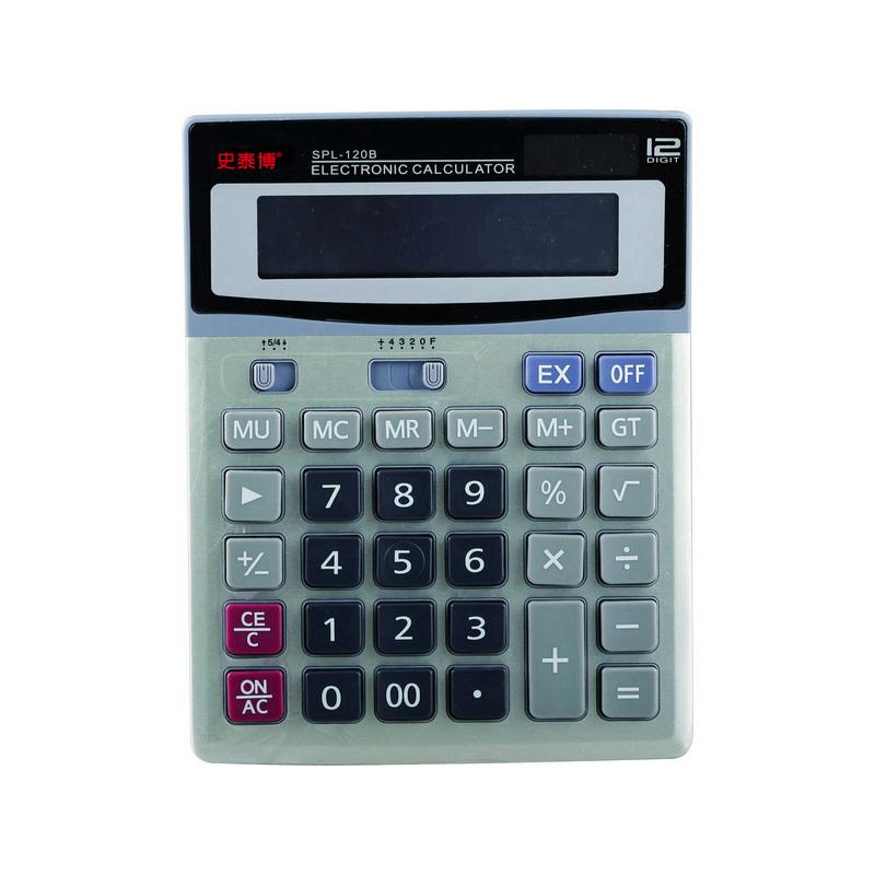 必威登录网站 SPL-120B 12位双电源金属面板中型计算器