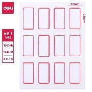 得力 7184 手写标签(带红框) 18*32mm 白色 100本/盒