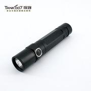 探客 M30-R5 磁性(工作灯)LED强光手电   黑色  含充电套装