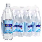 正广和   盐汽水 600ml/瓶 20瓶/箱 整箱销售