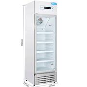海尔 HYC-198S 2~8℃医用冷藏箱 198升 白色