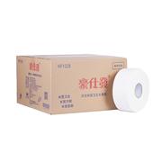 豪仕发 HF1228 220米全木浆双层大卷纸 3卷/提*4提/箱