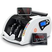惠朗 JBYD-HLS350C(B) 点钞机