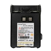 摩托罗拉 P461 凯益星568(原SMP)对讲机电池 5W 黑色 1400mAh锂电池,适用于凯益星Clarigo568对讲机。