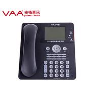 先锋音讯 HLCD737TSD 310 录音电话机    录音时长310小时