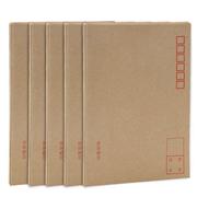 广博 EN-1 80g 牛皮纸普通信封