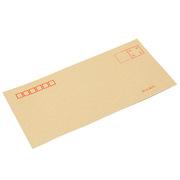 广博 EN-3 80g 牛皮纸普通信封