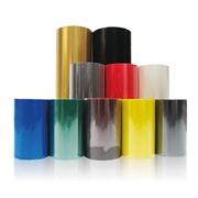 依工 B220 树脂增强型蜡基碳带 130mm*450M