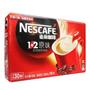 雀巢咖啡  1+2原味盒裝 30*15G