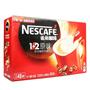 雀巢咖啡 1+2原味 48*15G