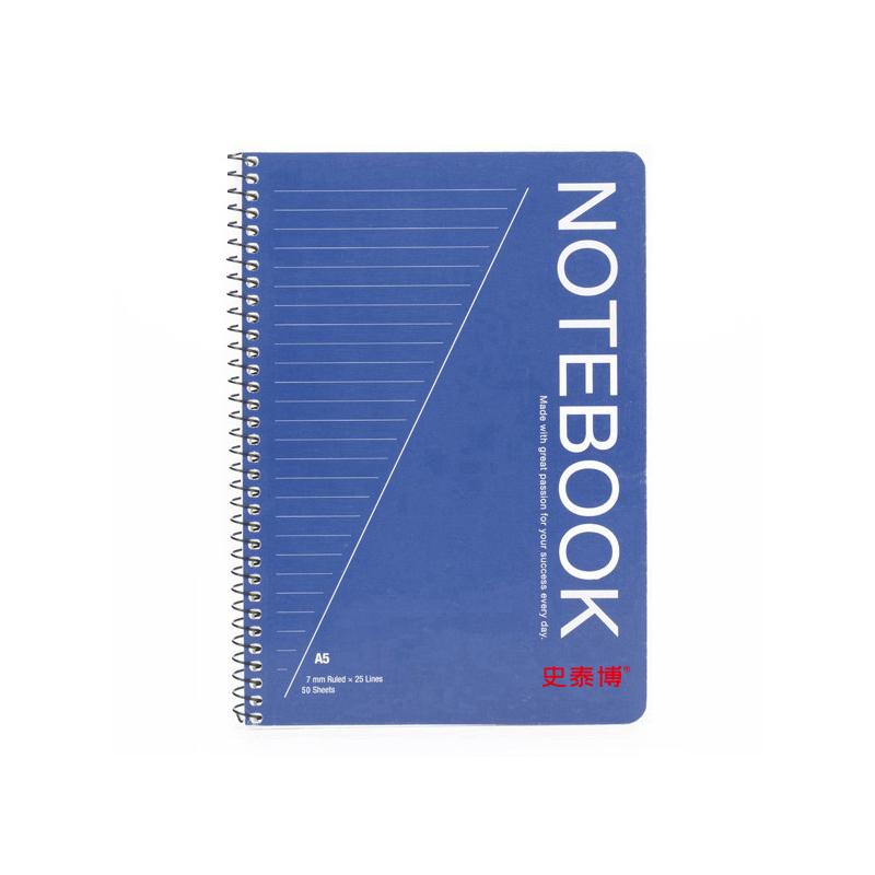 史泰博 SNA550 50页螺旋笔记本 148*210mm A5 深海蓝色