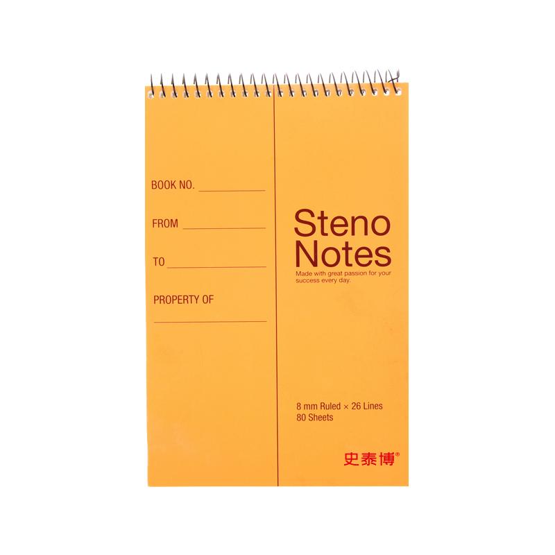 史泰博 STN580 豎翻螺旋筆記本 151*228 80頁 陽光橙色 12本/封,48本/箱