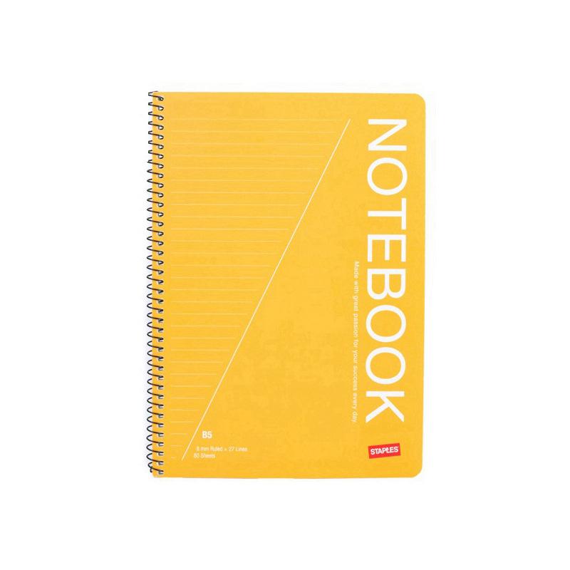 史泰博 SNB580 80頁螺旋筆記本 180*255mm B5 陽光橙色