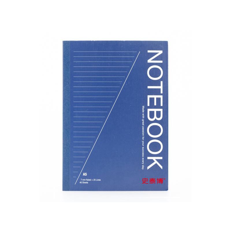 史泰博 PBN540 40页胶装笔记本 148*210mm A5 深海蓝色