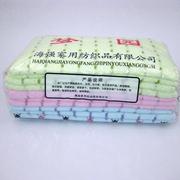 国产 8012 梦园棉质素色毛巾 10条/包 33*75cm
