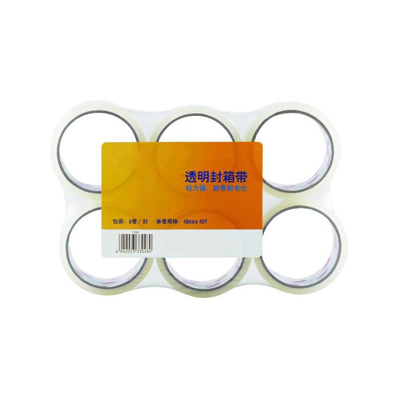 竞博app下载 PT2001 封箱带  4.8cm*40Y 透明色