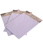 广博  GB16219 16K 30页 双线信纸 16K 30页