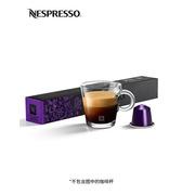 雀巢  Arpeggio 咖啡膠囊 10顆/盒