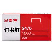 史泰博 S1005 12#統一訂書釘 1000枚/盒 金屬銀色