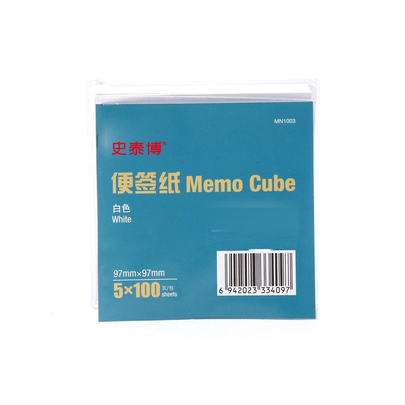 史泰博 MN1003 盒裝便簽紙 白色 500張 97x97mm