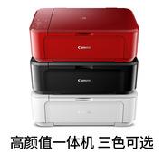 佳能 ix 6880 喷墨打印机 A3+  1台 (无线网络)