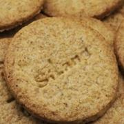 思朗  纤麸消化饼干 2.5KG