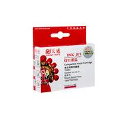 天威 T0853 墨盒(IFE704MPRJ1) 445页 红色 (适用EPSON Stylus Photo 1390/T60/R330)