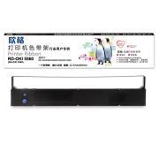 欣格 RD-OKI-5560 色带架  黑色 (适用 OKI 5560/6500/6500F/5560SC/5960)