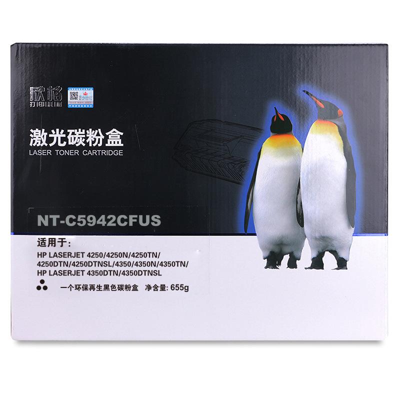 欣格 NT-C5942CFUS 硒鼓 10000页 黑色 1支 (适用 HP LaserJet 4250/4250n/4250tn/4250dtn/4250dtnsl/4350/4350n/4350tn HP LaserJet 4350dtn/4350dtnsl)
