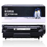 欣格 NT-CY2612S 硒鼓 5500页 黑色 (适用 HP LaserJet 1010/1012/1015/1020/1022/3015/3020/3030/ M1005MFP/M1319MFP/Canon LBP 2900/3000)