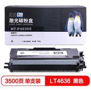 欣格 NT-P4636S 碳粉盒 3500页 黑色 1支 (适用 Lenovo LJ3600D/LJ3650DN)