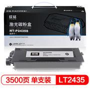 欣格 NT-P2435S 碳粉盒 3500页 黑色 1支 (适用 Lenovo LJ-3500/LJ-3550/M7750N/M7750DN)