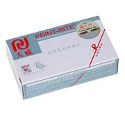 天威 LQ300K+II RFR076BPRJ 色帶芯  黑色 (適用于EPSONLQ200/300K/300K+/300K+II/305K/305K+/305KT EPSONLX300+/LX300+II/ERC19)