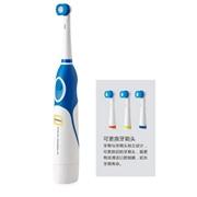 海爾 HR-TB02 速潔電動牙刷 1.8W 白色