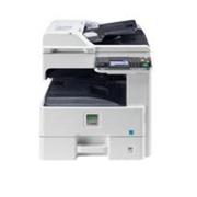 京瓷 FS-6530MFP 黑白数码复印机 A3  (30张/分钟,复印,打印,彩色扫描,标配双面器,双面输稿器)