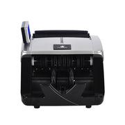 优玛仕 JBYD-U510 C类点验钞机