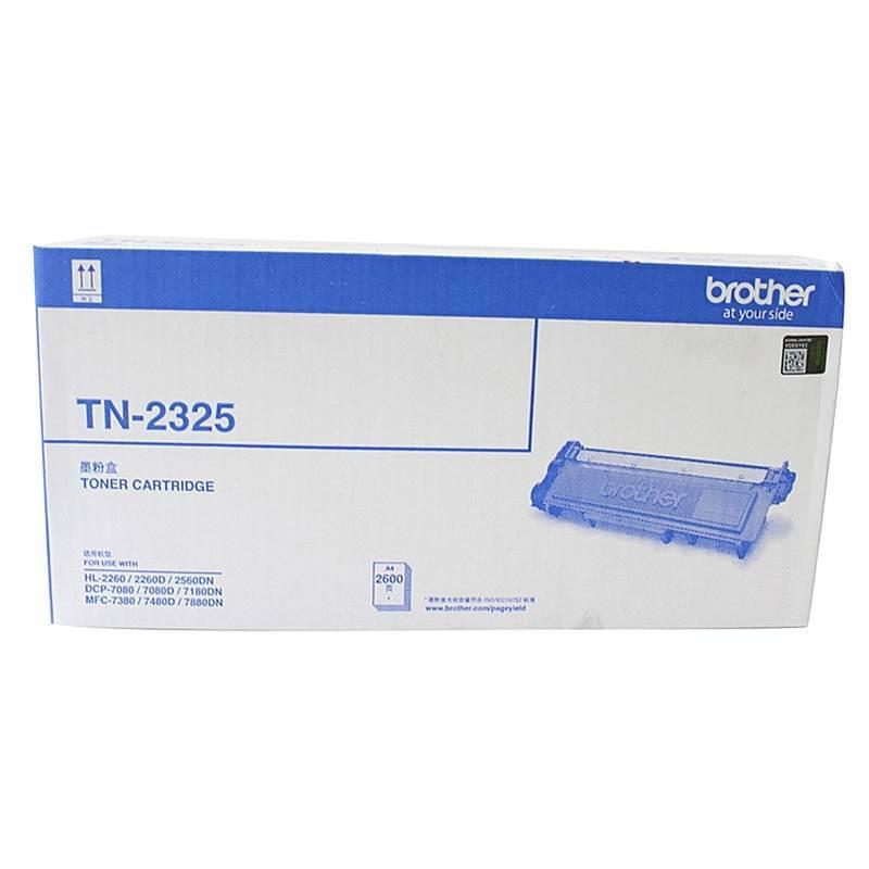 兄弟 TN-2325 墨粉 2600页 黑色 (适用 HL2260/HL2260D/HL2260DN)