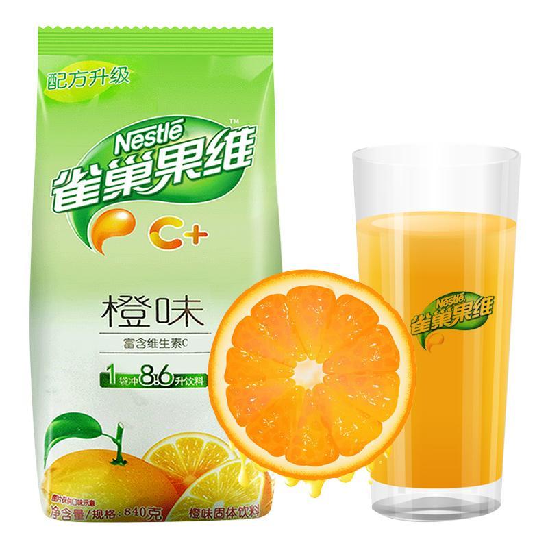 雀巢   果维C+橙味 840g