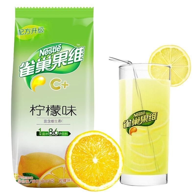 雀巢   果維C+檸檬味 840g